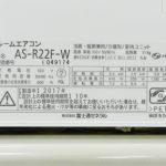 商品番号[029]